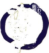 熊本県山鹿市のこだわり亭で揚げたての天ぷらを楽しむ 有限会社こだわり亭